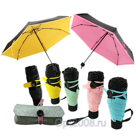 Зонт Mini Pocket Umbrella Оптом